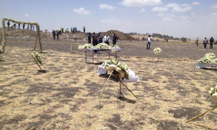 Ethiopian crash site