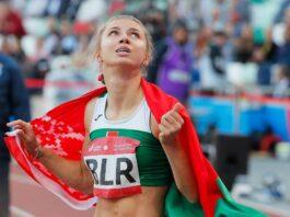 Krystina Timanovskaya